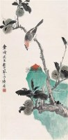 花鸟 立轴 设色纸本 - 13356 - 中国书画私人收藏专场 - 2009春季大型艺术品拍卖会 -收藏网