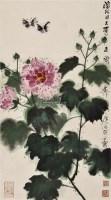 芙蓉花蝶图 立轴 - 139818 - 中国书画 - 2011春季拍卖会 -中国收藏网