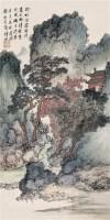 山水 镜心 设色纸本 -  - 中国书画(一) - 2006年秋季拍卖会 -收藏网