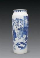 """青花""""访贤图""""筒瓶 -  - 古代瓷器工艺品专场 - 2008春季艺术品拍卖会 -收藏网"""
