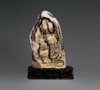 象牙雕山水摆件 -  - 瓷器 玉器 工艺品 - 2008春季拍卖会 -收藏网