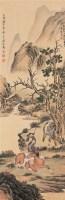 牧马图 立轴 设色绢本 - 116774 - 中国书画(二) - 2006年秋季拍卖会 -收藏网