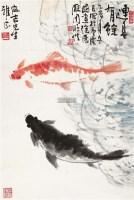 年年有余 立轴 纸本 - 周顺恺 - 中国书画 - 2011秋季拍卖会 -收藏网
