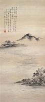 张叔通 1941年作 萧江平远图 立轴 水墨纸本 - 7127 - 中国书画 - 2006年秋季拍卖会 -收藏网