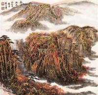 山水 镜框 - 陈大章 - 中国书画 - 2011年春季艺术品拍卖会 -中国收藏网