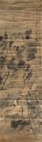 花鸟 立轴 纸本 - 116858 - 中国书画 - 2010迎春节书画精品拍卖会 -中国收藏网