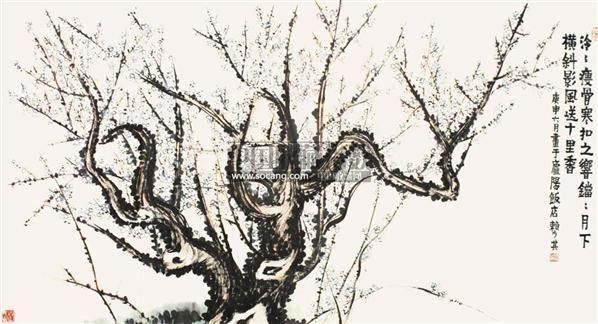 梅花 立轴 纸本 - 3372 - 老油画·中国书画·新钢笔画 - 2011春季图片