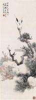 松鹤图 立轴 设色纸本 - 6986 - 中国书画(二) - 2006年秋季艺术品拍卖会 -收藏网