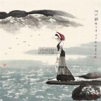 汲水图 镜片 - 10603 - 中国书画 - 2011年春季艺术品拍卖会 -收藏网