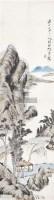 山居图 立轴 纸本设色 - 140075 - 中国书画专场 - 2011秋季拍卖会 -中国收藏网