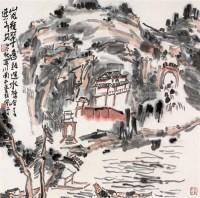 程风子 山水 镜心 设色纸本 - 21247 - 中国书画 - 2006首届艺术品拍卖会 -收藏网