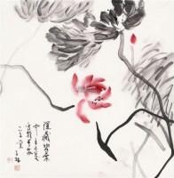 深藏碧叶中 软片 - 陈子林 - 中国书画(二) - 2011冬季大型书画拍卖会 -收藏网