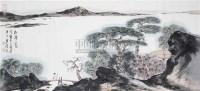 车鹏飞 山水 - 车鹏飞 - 中国书画 - 浙江方圆2010秋季书画拍卖会 -收藏网