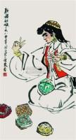 新疆姑娘叶浅予 - 4527 - 中国书画 - 2010春季艺术品拍卖会 -收藏网