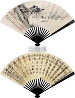 山水 书法 成扇 设色/墨笔纸本 -  - 名家精品专场 - 四季拍卖会(一) -中国收藏网