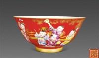红地粉彩婴戏图碗 -  - 瓷器、玉器、杂项 - 2012年台湾艺术品专场拍卖会 -收藏网