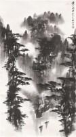 黄山峭壁 立轴 设色纸本 - 116662 - 中国书画 - 北京康泰首届艺术品拍卖会 -收藏网