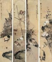 动物 四屏 设色纸本 - 吴伯年 - 中国书画(二) - 2006年秋季拍卖会 -收藏网