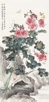 富贵锦绣 立轴 设色纸本 - 140219 - 中国书画专场 - 首届艺术品拍卖会 -收藏网