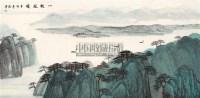 一帆风顺 镜片 - 何俊华 - 中国书画 - 2011年春季艺术品拍卖会 -收藏网