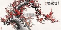 郁香催春(红梅) 镜片 纸本 - 123779 - 中国书画(二) - 2011年春季拍卖会 -收藏网