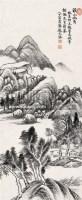 溪山幽秀 立轴 水墨纸本 - 庞元济 - 中国书画 瓷器工艺品 - 2007迎新艺术品拍卖会 -收藏网