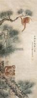 猴趣 立轴 - 戈湘岚 - 名家字画精品专场 - 2011秋季中国名家字画精品拍卖会 -中国收藏网