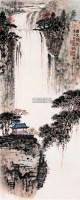钱松嵒 百丈飞泉 镜心 -  - 近现代书画专场 - 2007春季大型艺术品拍卖会 -收藏网