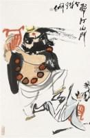 醉打山门 立轴 纸本 - 123069 - 保真作品专题 - 2011春季书画拍卖会 -收藏网