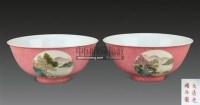粉彩红釉轧道开光山水纹碗 (一对) -  - 中国瓷器、杂项 - 2011夏季艺术品拍卖会 -收藏网