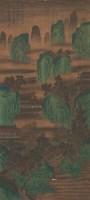 文嘉 壬戌(1562年)作 青绿山水 立轴 设色绢本 - 文嘉 - 中国书画 - 2006金秋艺术精品拍卖会 -收藏网