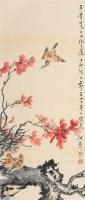 红叶飞鸟 立轴 设色纸本 - 4987 - 书画杂件 - 2007迎春文物艺术品拍卖会 -收藏网