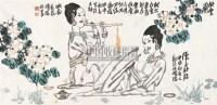 卧云图 软片 设色纸本 - 114961 - 中国书画 - 2010秋季艺术品拍卖会 -收藏网
