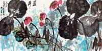 盛荷 镜片 - 刘文西 - 中国书画 - 2011年首屇艺术品拍卖会 -中国收藏网