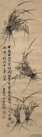 墨兰 立轴 水墨纸本 - 李小石 - 中国书画 - 2011年夏季拍卖会(第354期) -收藏网