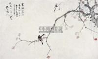 寒林宿鸟 镜框 设色纸本 - 罗岸先 - 中国书画·雕塑 - 2010年夏季拍卖会 -收藏网