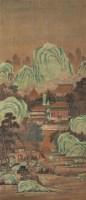 青绿山水 - 116944 - 中国书画二 - 2010春季大型艺术品拍卖会 -收藏网