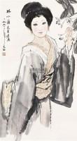 日本女人 镜心 纸本 - 115997 - 中国书画 - 2011春季艺术品拍卖会 -收藏网
