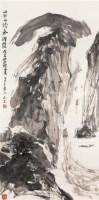 杨延文 峡到西陵气浑茫 立轴 设色纸本 - 杨延文 - 中国书画 - 2006首届慈善拍卖会 -收藏网