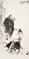 嫁妹图 立轴 设色纸本 - 116884 - 中国书画 - 2011夏季艺术品拍卖会 -收藏网