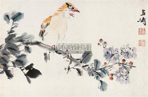 花鸟 镜心 设色纸本 - 116837 - 亦孚藏品书画专场 - 2011春季艺术品拍卖会 -收藏网