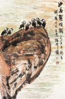 沙鸟聚相亲 镜片 设色纸本 - 4879 - 中国书画(一) - 2011春季艺术品拍卖会 -收藏网