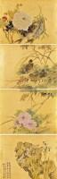 花鸟小品 (四幅) 镜心 设色金笺 - 罗岸先 - 中国近现代书画 - 2011夏季艺术品拍卖会 -收藏网