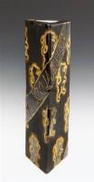 杜姆兄弟 狮子与百合的徽章图案花瓶 -  - 装饰美术 - 2011秋季伊斯特香港拍卖会 -收藏网