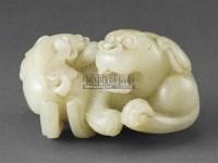 白玉狮形摆件 -  - 古玩珍藏 - 2011年秋季拍卖会 -收藏网
