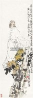 人物 立轴 设色纸本 - 51685 - 中国书画(三)—载玉怀珠 - 2011春季艺术品拍卖会 -收藏网
