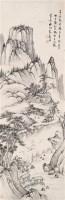仿王山樵山水 立轴 水墨纸本 - 陈含光 - 中国书画二 - 2008春季拍卖会 -收藏网