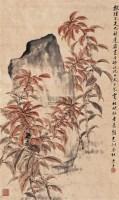老来红 立轴 设色纸本 - 陶冷月 - 中国书画(一) - 2006年秋季艺术品拍卖会 -收藏网