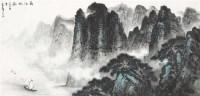 山水 镜片 纸本 - 128431 - 当代绘画专场(四) - 2011秋季拍卖会 -收藏网