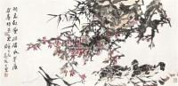 花鸟 纸片 设色纸本 - 6285 - 中国书画(四) - 2011春季艺术品拍卖会 -收藏网